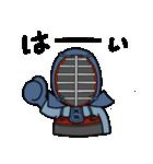 剣道稽古ちゅー3(個別スタンプ:01)