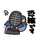 剣道稽古ちゅー3(個別スタンプ:04)