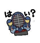剣道稽古ちゅー3(個別スタンプ:06)