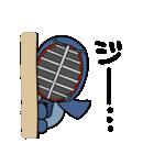 剣道稽古ちゅー3(個別スタンプ:07)