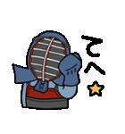 剣道稽古ちゅー3(個別スタンプ:08)
