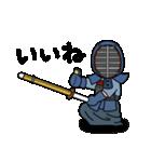 剣道稽古ちゅー3(個別スタンプ:12)