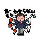 剣道稽古ちゅー3(個別スタンプ:16)