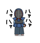 剣道稽古ちゅー3(個別スタンプ:18)