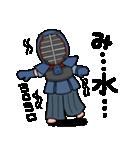 剣道稽古ちゅー3(個別スタンプ:19)