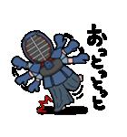 剣道稽古ちゅー3(個別スタンプ:20)
