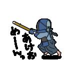 剣道稽古ちゅー3(個別スタンプ:22)