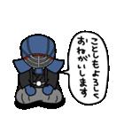 剣道稽古ちゅー3(個別スタンプ:23)