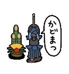 剣道稽古ちゅー3(個別スタンプ:24)