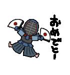 剣道稽古ちゅー3(個別スタンプ:25)