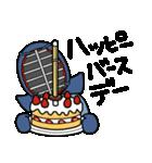 剣道稽古ちゅー3(個別スタンプ:26)