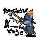 剣道稽古ちゅー3(個別スタンプ:27)