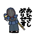 剣道稽古ちゅー3(個別スタンプ:28)