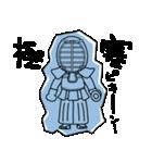 剣道稽古ちゅー3(個別スタンプ:29)