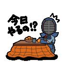剣道稽古ちゅー3(個別スタンプ:31)