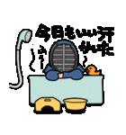 剣道稽古ちゅー3(個別スタンプ:32)