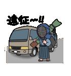剣道稽古ちゅー3(個別スタンプ:34)