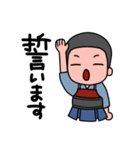 剣道稽古ちゅー3(個別スタンプ:35)