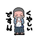 剣道稽古ちゅー3(個別スタンプ:36)