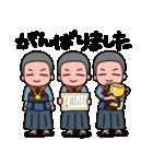 剣道稽古ちゅー3(個別スタンプ:37)