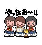 剣道稽古ちゅー3(個別スタンプ:38)