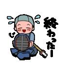 剣道稽古ちゅー3(個別スタンプ:39)
