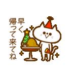 年末年始なネコ。(個別スタンプ:03)