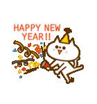 年末年始なネコ。(個別スタンプ:23)