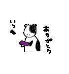 らくがきモーさん3(個別スタンプ:01)