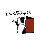 らくがきモーさん3(個別スタンプ:08)