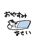 らくがきモーさん3(個別スタンプ:09)