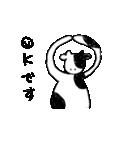 らくがきモーさん3(個別スタンプ:10)