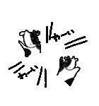 らくがきモーさん3(個別スタンプ:13)