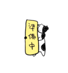 らくがきモーさん3(個別スタンプ:17)