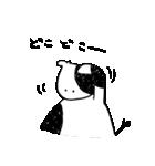 らくがきモーさん3(個別スタンプ:20)