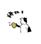 らくがきモーさん3(個別スタンプ:35)