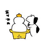 らくがきモーさん3(個別スタンプ:38)