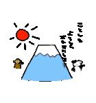らくがきモーさん3(個別スタンプ:39)