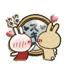 女子力UP!白うさぎさん 冬恋パック(個別スタンプ:01)