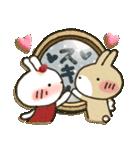 女子力UP!白うさぎさん 冬恋パック(個別スタンプ:02)
