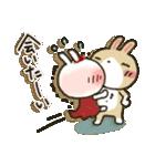 女子力UP!白うさぎさん 冬恋パック(個別スタンプ:4)