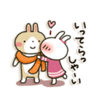 女子力UP!白うさぎさん 冬恋パック(個別スタンプ:5)