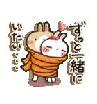 女子力UP!白うさぎさん 冬恋パック(個別スタンプ:6)