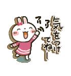 女子力UP!白うさぎさん 冬恋パック(個別スタンプ:7)