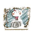 女子力UP!白うさぎさん 冬恋パック(個別スタンプ:8)