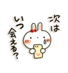 女子力UP!白うさぎさん 冬恋パック(個別スタンプ:9)