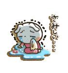 女子力UP!白うさぎさん 冬恋パック(個別スタンプ:12)