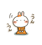 女子力UP!白うさぎさん 冬恋パック(個別スタンプ:17)