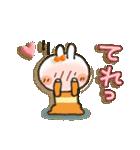 女子力UP!白うさぎさん 冬恋パック(個別スタンプ:18)