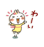 女子力UP!白うさぎさん 冬恋パック(個別スタンプ:21)